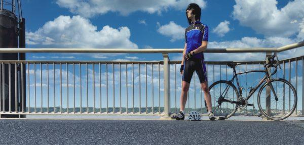 Was guckst du? - Emo Cyclist